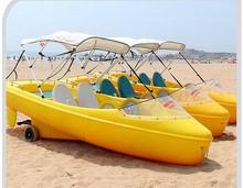 ボートサイクル  – Boat Cycle –